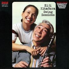 Swing Sessions mp3 Album by Eiji Kitamura
