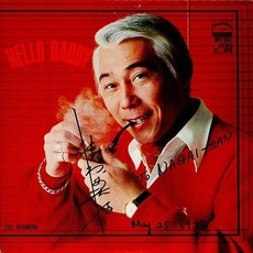 Hello Daddy mp3 Album by Eiji Kitamura