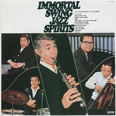Immortal Swing Jazz Spirit mp3 Album by Eiji Kitamura & All Stars