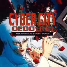 Cyber City Oedo 808 by Rory McFarlane