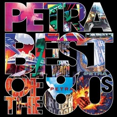 Best Of The 80's mp3 Artist Compilation by Petra