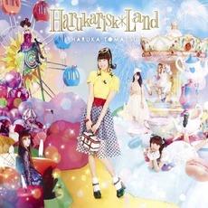 Harukarisk*Land mp3 Album by Haruka Tomatsu (戸松遥)
