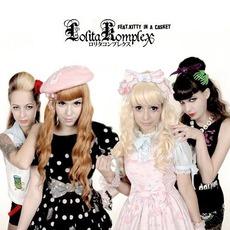 All the Things She Said mp3 Single by Lolita KompleX