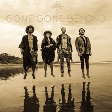 Things Are Changing mp3 Album by Gone Gone Beyond
