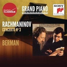 Radio Classique: Grand Piano Radio Classique Coffret, CD22 mp3 Artist Compilation by Lazar Berman