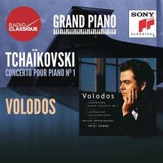 Radio Classique: Grand Piano Radio Classique Coffret, CD18 mp3 Artist Compilation by Arcadi Volodos