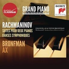 Radio Classique: Grand Piano Radio Classique Coffret, CD23 mp3 Artist Compilation by Emanuel Ax & Yefim Bronfman