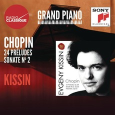 Radio Classique: Grand Piano Radio Classique Coffret, CD8 mp3 Artist Compilation by Evgeny Kissin