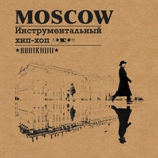 Moscow by Bodikhuu