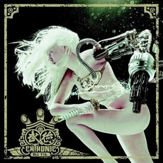 Bú-Tik (武德) mp3 Album by ChthoniC