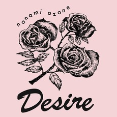 Desire mp3 Album by Nanami Ozone