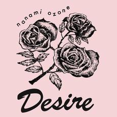 Desire mp3 Album by Nanami Ozone