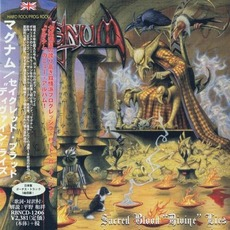 "Sacred Blood ""Divine"" Lies (Japanese Edition) mp3 Album by Magnum"
