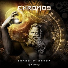Chronos mp3 Compilation by Various Artists