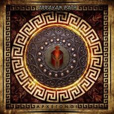 Archegonoi mp3 Album by Arrayan Path