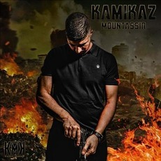 Mountassir mp3 Album by Kamikaz