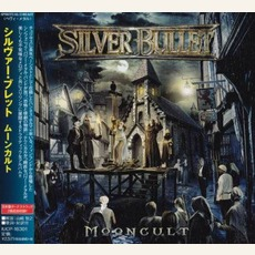 Mooncult (Japanese Edition) mp3 Album by Silver Bullet
