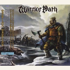 Warrior Path (Japanese Edition) mp3 Album by Warrior Path