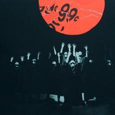 Membership mp3 Album by Brussels Pony Club