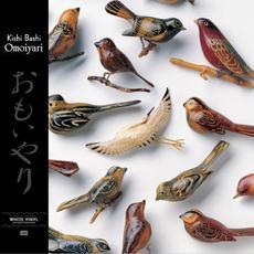 Omoiyari mp3 Album by Kishi Bashi