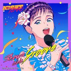 Showa Idol's Groove 2 mp3 Album by Night Tempo