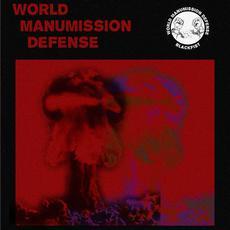 World Manumission Defense mp3 Album by Blackfist