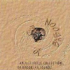 Land Of Baboon: An Illclectic Collection Of Brooklyn Sounds mp3 Compilation by Various Artists
