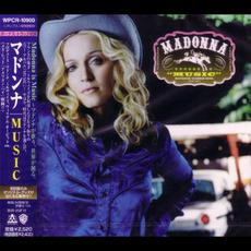 Music (Japanese Edition) mp3 Album by Madonna