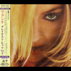 GHV2: Greatest Hits, Volume 2 (Japanese Edition) mp3 Artist Compilation by Madonna