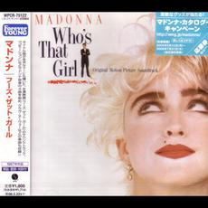 Who's That Girl: Original Motion Picture Soundtrack (Japanese Edition) mp3 Soundtrack by Various Artists