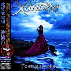 Forevermore (Japanese Edition) mp3 Artist Compilation by Xandria
