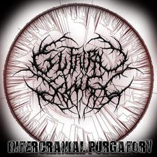 Intercranial Purgatory mp3 Album by Guttural Slug
