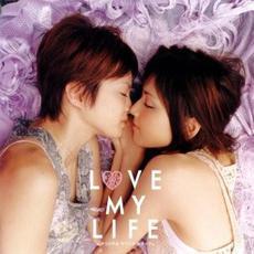 LOVE MY LIFE mp3 Soundtrack by noodles