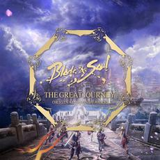 Blade & Soul: The Great Journey (Original Soundtrack) mp3 Soundtrack by Various Artists