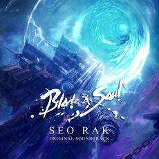 Blade & Soul: Seo Rak (Original Soundtrack) mp3 Soundtrack by Various Artists