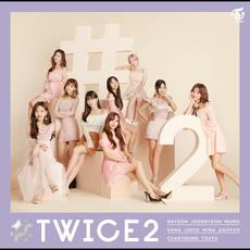 #TWICE2 mp3 Artist Compilation by TWICE