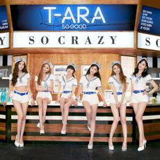 So Good mp3 Album by T-ARA