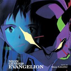Neon Genesis Evangelion (Original Series Soundtrack) mp3 Soundtrack by Shirō Sagisu (鷺巣詩郎)