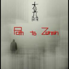 Path to Zanshin mp3 Album by Dai Komio