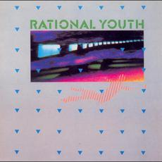 Rational Youth Box mp3 Artist Compilation by Rational Youth