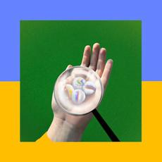 Close It Quietly mp3 Album by Frankie Cosmos