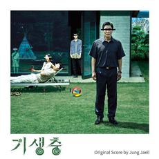 Parasite mp3 Soundtrack by Jung Jae Il (정재일)