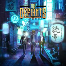 Zokusho mp3 Album by The Defiants