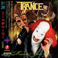 Masquerade: Hard & Easy mp3 Artist Compilation by Trance