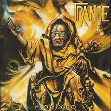 Die Hard mp3 Album by Trance