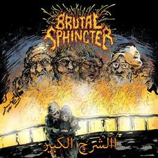 Analhu Akbar mp3 Album by Brutal Sphincter