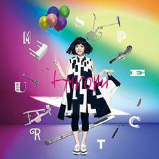 Spectrum mp3 Album by Hiromi (上原ひろみ)