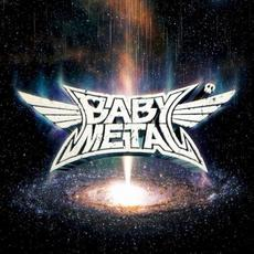 METAL GALAXY (Limited Edition) mp3 Album by BABYMETAL