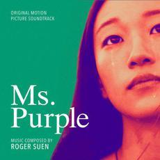 Ms. Purple (Original Motion Picture Soundtrack) mp3 Soundtrack by Roger Suen