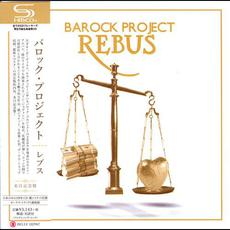 Rebus (Re-Issue) mp3 Album by Barock Project